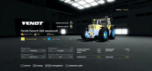 Photo of FS19 – Fendt Favorit 500 Custom Tractor