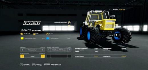 Photo of FS19 – Fiat 1300 Dt Custom Tractor