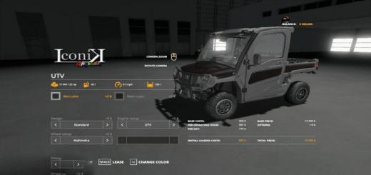 Photo of FS19 – Iconik Utv V1