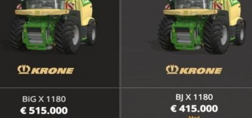 Photo of FS19 – Krone X1180 With Tank 100000L Mp V1