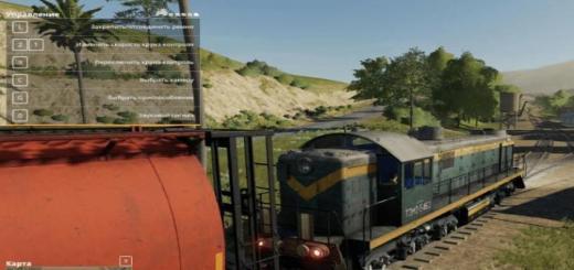Photo of FS19 – Locomotive V1