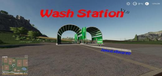 Photo of FS19 – Wash Station V1