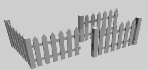 Photo of FS19 – White Fence Pack V1