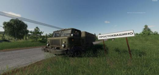 Photo of FS19 – Map Of Prostokvashino V1