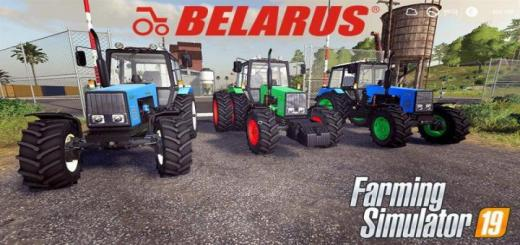Photo of FS19 – Mtz 1221 Belarus V1.4.3