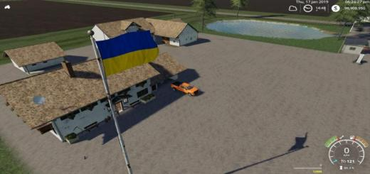 Photo of FS19 – Ukraine Flag V1