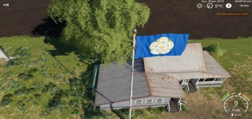 Photo of FS19 – Yorkshire Flag V1