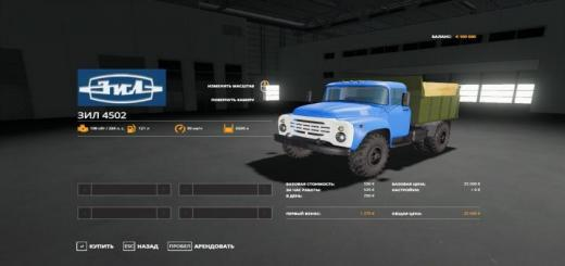 Photo of FS19 – Zil 4502 V1