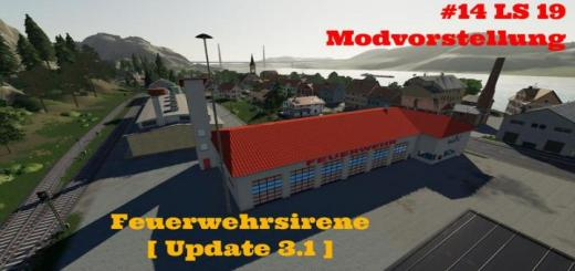 Photo of FS19 – Feuerwehrsirene V3.1A