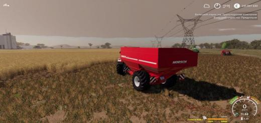 Photo of FS19 – Horsch Titan 34 Uw V1