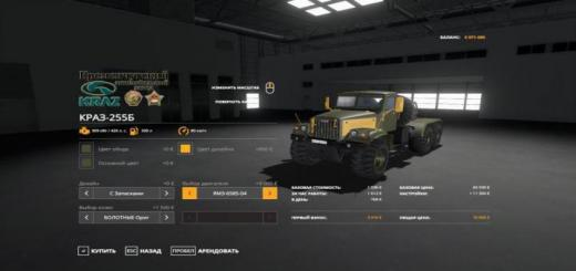 Photo of FS19 – Kraz 255B Laptezhnik V1.3.1