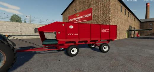 Photo of FS19 – Ktu 10 V1