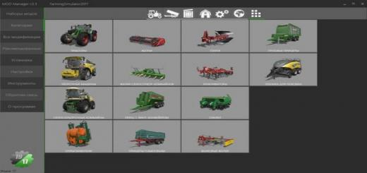 Photo of FS19 – Mod Manager V3.3