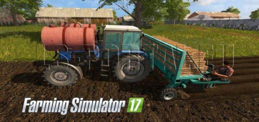 Photo of FS19 – Skn-6A Pack V2.0.0.2