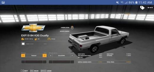 Photo of FS19 – 1984 Chevrolet K30 V1