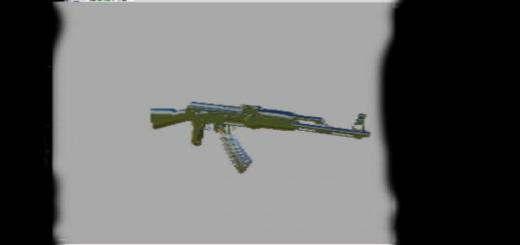 Photo of FS19 – Ak 47 Chainsaw V1