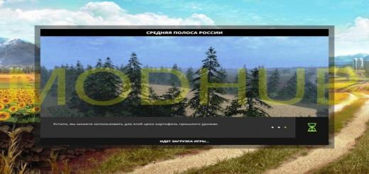 Photo of FS19 – Central Russia Map V1.2