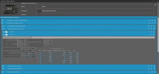 Photo of FS19 –  Mod Manager V3.5.3