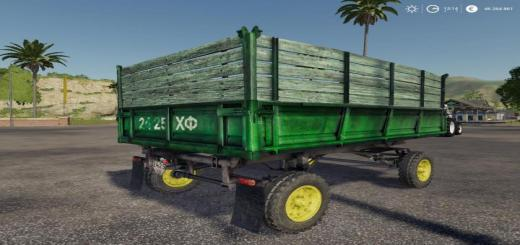 Photo of FS19 – Pts4H Trailer V1