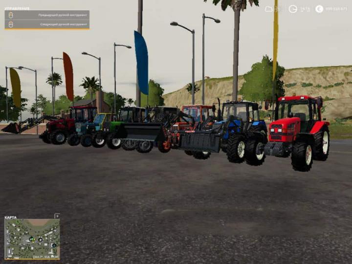 FS19 - Russian Farmer Pack V1