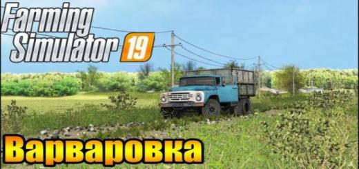 Photo of FS19 – Varvarovka Map