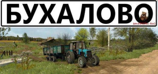 Photo of FS19 – Buhalovo Map V1.1