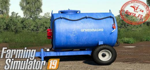 Photo of FS19 – Fuel Barrel 20.04.19 V1