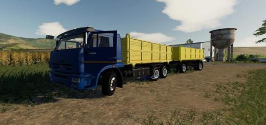 Photo of FS19 – Kamaz 45143-6012 Truck V1