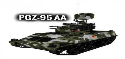 Photo of FS19 – Pgz-95 Aa V1