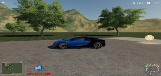 Photo of FS19 – Bugatti Chiron Sport V2
