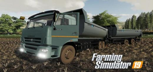 Photo of FS19 – Kamaz 658667 And T83090 Hkl V1