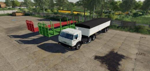 Photo of FS19 – Kamaz Pack V1.4