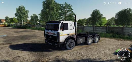 Photo of FS19 – Maz 6422 Truck V1