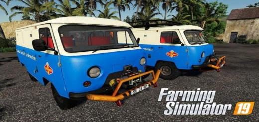 Photo of FS19 – Uaz Service Veb Kombinat Fortschritt V1