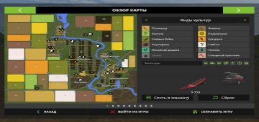 Photo of FS19 – Vedenovka Map