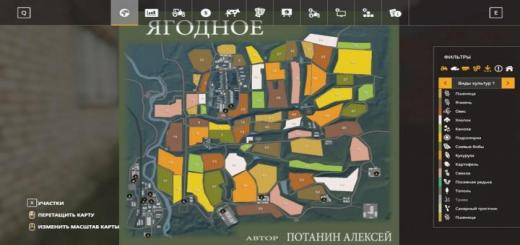 Photo of FS19 – Courseplay Courses For Yagodnoy Map