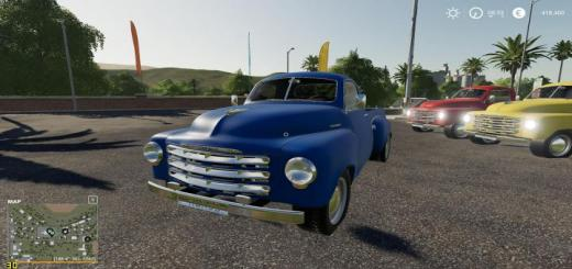 Photo of FS19 – Studebaker 2R Truck V1