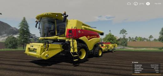 Photo of FS19 – New Holland 120 Years Cr Edition Pack V1