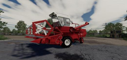 Photo of FS19 – Rsm Sk-5 Niva Pack V0.1.0.1
