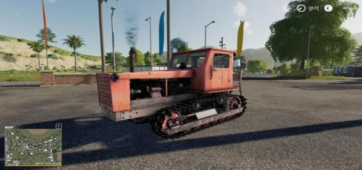 Photo of FS19 – T4 Altaec V1