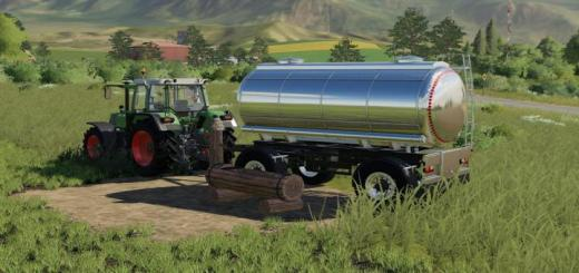 Photo of FS19 – Water Fountain V1
