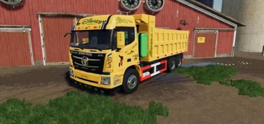 Photo of FS19 – China Gtl Trucks Pack V1