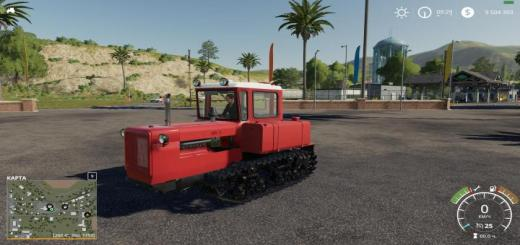 Photo of FS19 – Dt-75M Tractor V1
