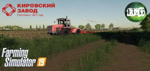 Photo of FS19 – K-744 P3 V1