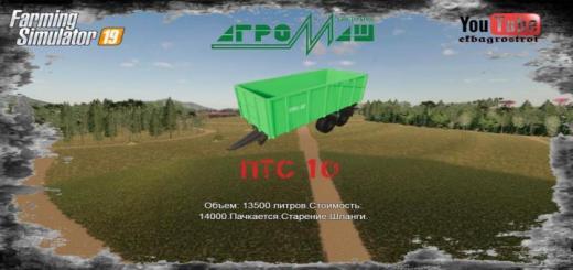 Photo of FS19 – Pts 10 Trailer V1.1