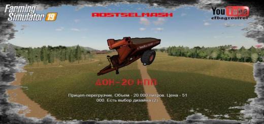 Photo of FS19 – Rostselmash Don-20 Npp V1