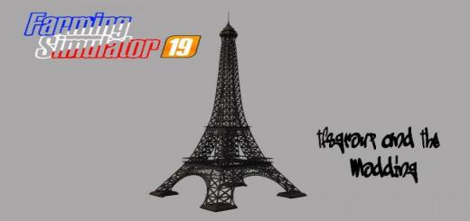 Photo of FS19 – Tour Eiffel V1