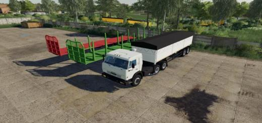 Photo of FS19 – Kamaz Pack V2