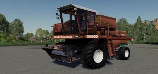 Photo of FS19 – Don-1500 А4 Harvester V2.0.1