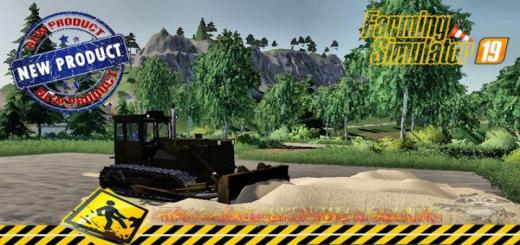 Photo of FS19 – Dozer T170 Old V1.2.0.1